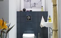 Mała łazienka - jak urządzić łazienkę z myślą o gościach